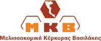 Logo Μελισσοκομική Κέρκυρας Βασιλάκης