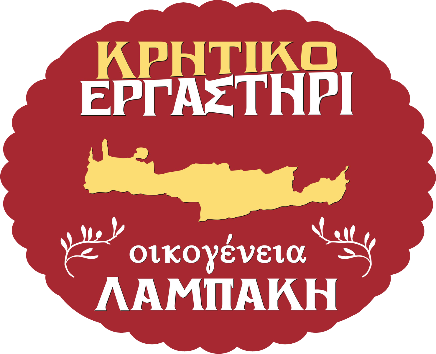 Κριτηκο εργαστηρι οικογενεια λαμπακη Logo
