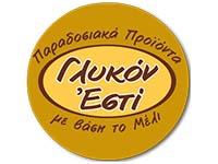 Γλυκόν Εστί Παραδοσιακά Προϊόντα με βάση το Μέλι Κέρκυρα
