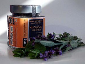 Φυτοσοφία Αρωματικά και Φαρμακευτικά Φυτά Σέρρες Φιλουμένη Βιολογικό Βοτανικό Τσάι