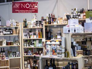 ΝΟΜΗ - nomeefoods.gr ΕΞΠΟΤΡΟΦ έκθεση ελληνικά προϊόντα