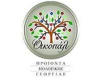 Οικοπάλ Προϊόντα Βιολογικής Γεωργίας Τρίκαλα