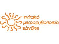Ηλιακό Μικροζυθοποιείο Ξάνθης Solar Beer
