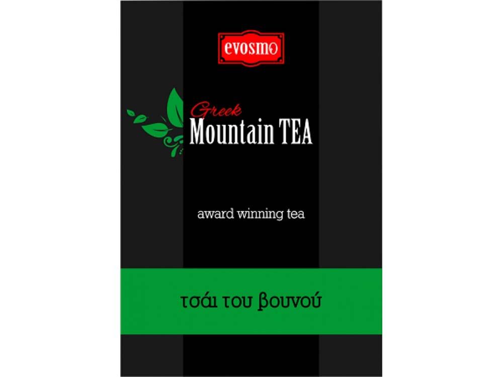 Εύοσμο Ελληνικά Αφεψήματα Καρδίτσα Τσάι του Βουνού