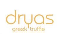 Dryas Greek Truffle Ελληνικές Τρούφες Βέροια