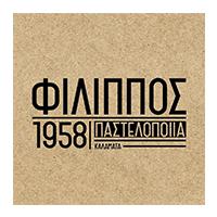 Παστελοποιία-Καλαμάτας-Φίλιππος-Χριστόπουλος-logo