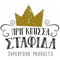 πριγκίπισσα-σταφίδα-logo-νομη