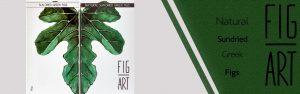 Sundried Figs FigArt Ίλιον Αττική