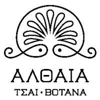 Logo Αλθαία Mit-group Αρκαδία Τρίπολη