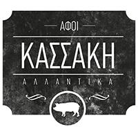 Αφοί-Κασσάκη-Logo