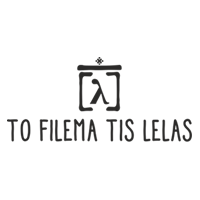 to-filema-tis-lelas-logo