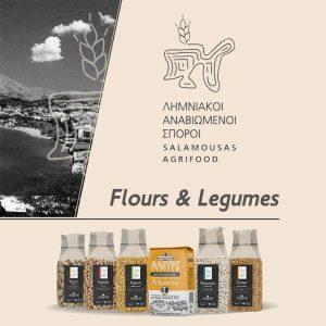 άλευρα-όσπρια-νομή-flour-legume-salamousas-nomee-foods-2