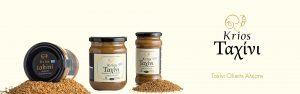 ταχίνι-ολικής-άλεσης-κριός-νομή-tahini-wholegrain-krios-nomee-foods