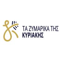 ta-zimarika-tis-kiriakis-logo